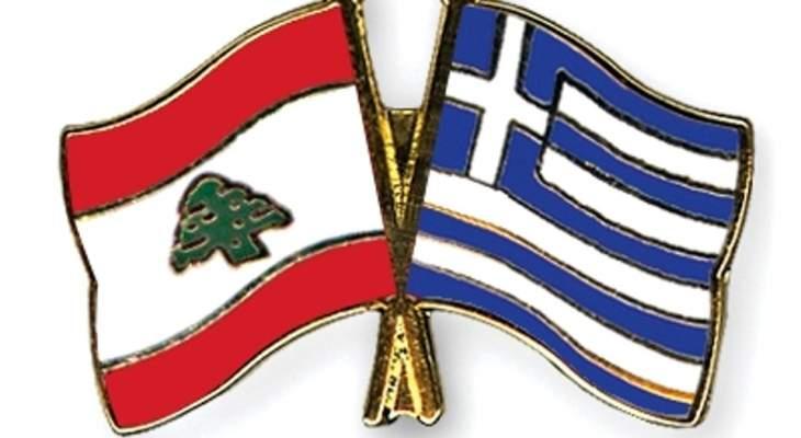 الشرق الأوسط: قمة لبنانية-يونانية- قبرصية بآذار لبحث قضايا النفط والسياحة والأمن