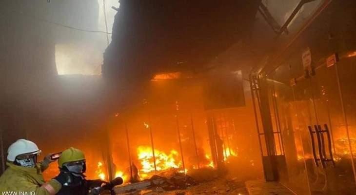 الدفاع المدني العراقي: وفاة طفلة في حريق فندق بمدينة كربلاء