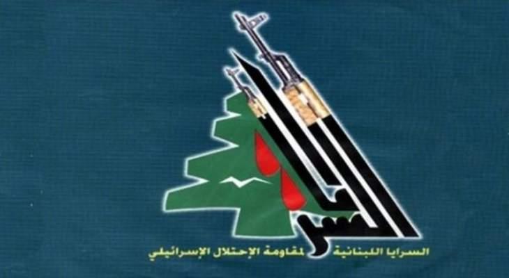 السرايا اللبنانية لمقاومة الاحتلال: الانتصار تحقق بفعل صمود الشعب الفلسطيني