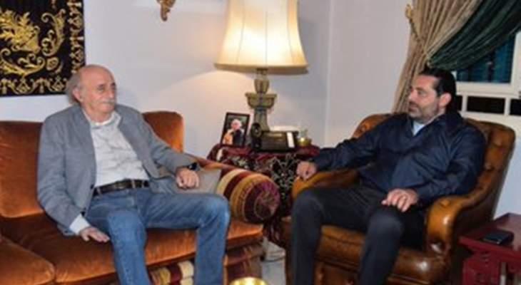 """وليد جنبلاط للحريري: """"كفي وأنا بطلع من الحكم"""""""