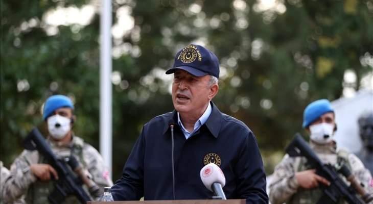أكار: تركيا تواصل تقديم الخدمات لملايين السوريين وترغب بحل المشاكل مع اليونان عن طريق الحوار