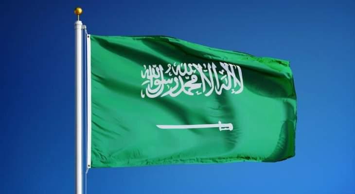"""""""الغارديان"""": السعودية لا تخوض حربا لكنها قد تستأجر حلفاء وجهات تحارب بالوكالة"""