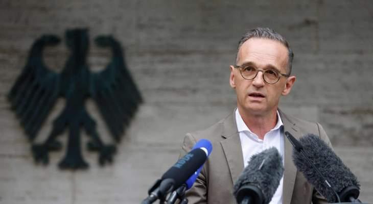 وزير الخارجية الألماني: مستعدون لإعادة دبلوماسيينا إلى كابل شريطة ضمان الأمن