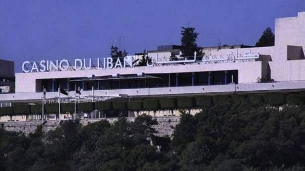 رولان خوري: كازينو لبنان سيعود المرفق السياحي الأول في الشرق الأوسط
