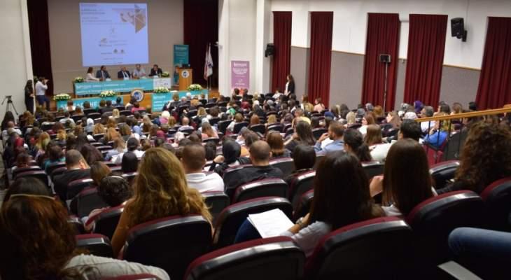 """مؤتمر لجمعيّة """"حماية"""" تحت عنوان """"بناء وتعزيز شبكة حماية الأطفال"""""""
