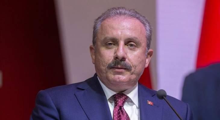 رئيس البرلمان التركي: مذكرة التفاهم مع ليبيا أهم خطوة استراتيجية تركية بشرق المتوسط