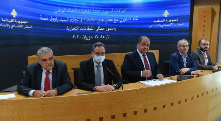 عربيد: نحن بحاجة لتدفقات مالية لتحريك الاقتصاد والتحاور مع صندوق النقد لا يكفي