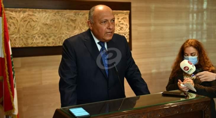 وزير الخارجية المصري: أكّدت للحريري دعم مصر تشكيل حكومة مهمّة بعيدة عن التجاذبات السياسية