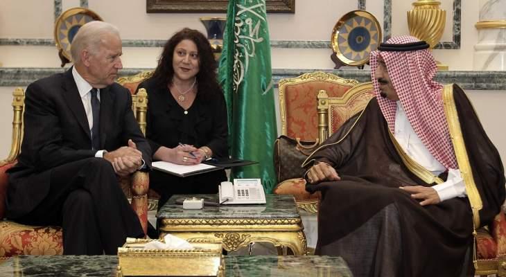 البيت الأبيض: بايدن والملك سلمان بحثا هاتفيا بإنهاء حرب اليمن والتزام أميركا بمساعدة السعودية بالدفاع عن أراضيها