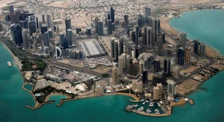 جدل في قطر إثر استضافة مؤتمر طبي طبيبة إسرائيلية