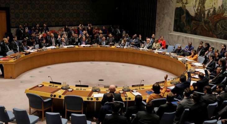 بعثات السعودية والإمارات والنروج أبلغت مجلس الأمن بشأن الهجمات على ناقلات النفط