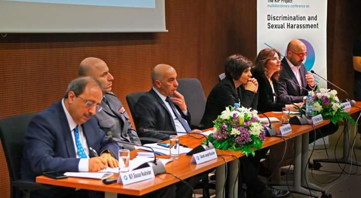 افتتاح مؤتمر حول التمييز والتحرش الجنسي في الجامعة الاميركية