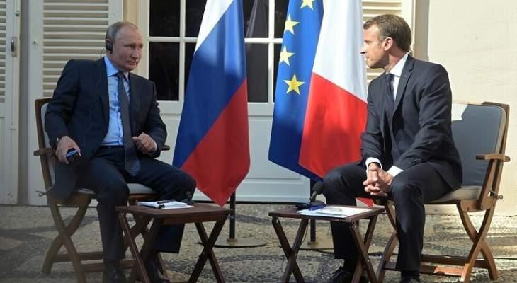 بوتين وماكرون أكدا أهمية إطلاق حوار سوري سوري بإطار اللجنة الدستورية