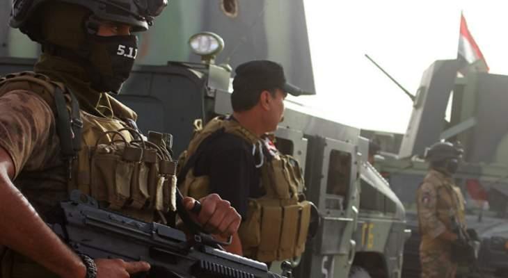 قتيل من القوات العراقية إثر سقوط صاروخ داخل المنطقة الخضراء في بغداد