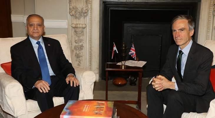 وزير خارجية العراق بحث مع وزير دولة بريطاني بالعلاقات الثنائية وإعادة الإعمار