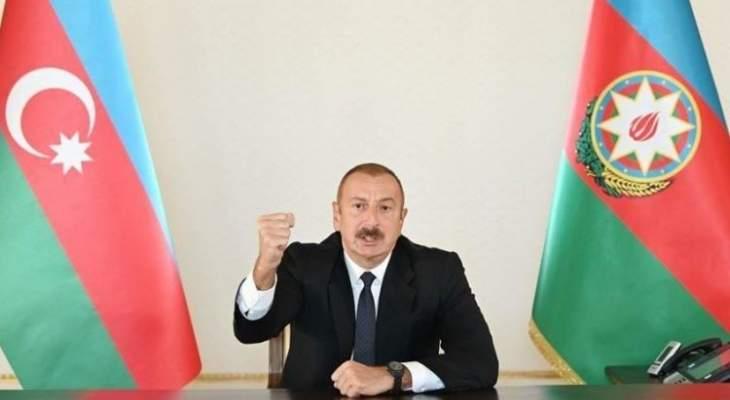 رئيس أذربيجان: مستعدون لتنسيق نظام وقف إطلاق النار في كاراباخ