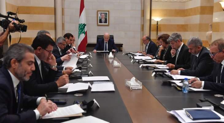 اللجنة الوزارية الخاصة بالبيان الوزاري أنهت اجتماعها وتعود غداً ظهراً لاستكماله وانجازه