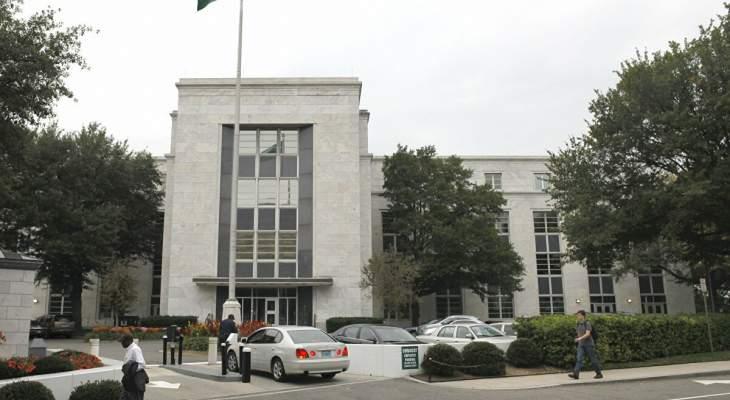 السفارة السعودية بواشنطن ترحب بنتائج التحقيق في هجوم قاعدة فلوريدا