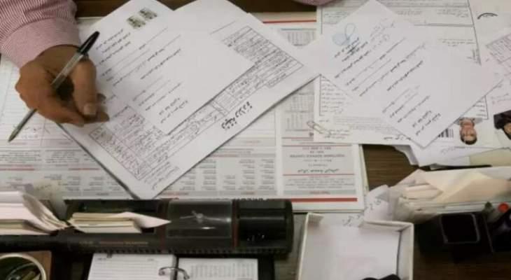 لا صحة لما يشاع عن نقل سجلات ومعاملات من قلم نفوس طرابلس الى سرايا البترون