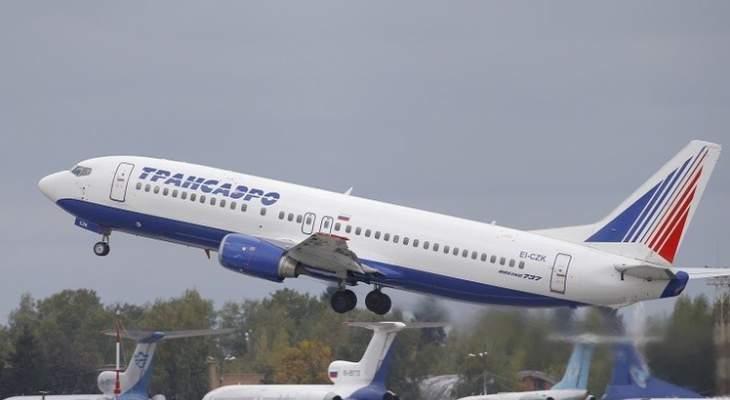 """شركة طيران """"إيروفلوت"""" الروسية تغير موعد رحلاتها الى إيران"""