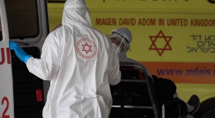 الصحة الإسرائيلية: تسجيل 36 إصابة جديدة بفيروس كورونا