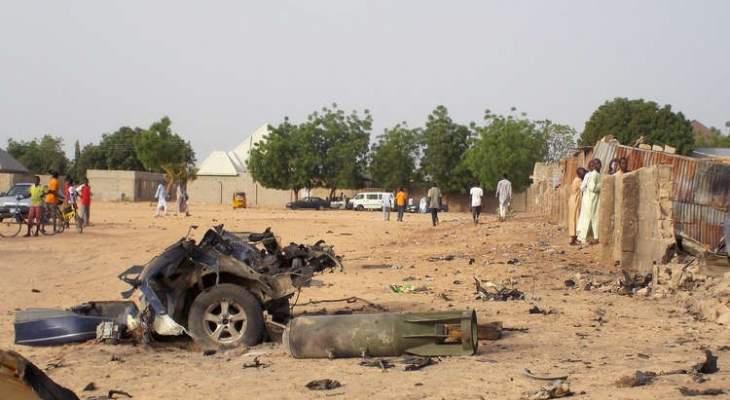 مقتل 11 شخصاً في هجومين لبوكو حرام بنيجيريا