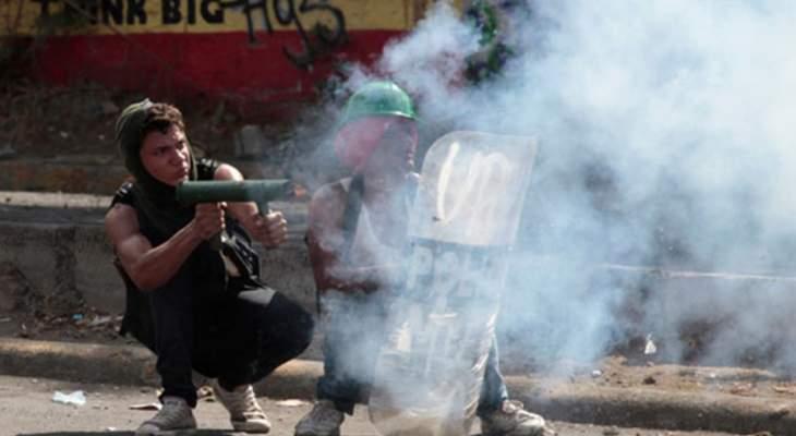 شرطة نيكاراغوا تفرق مظاهرة معارضة للحكومة بالقوة