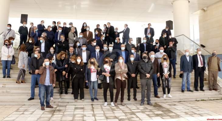 متفرغو الجامعة اللبنانية نفذوا وقفة احتجاجية وإضرابا تحذيريا: لإقرار ملف التفرغ