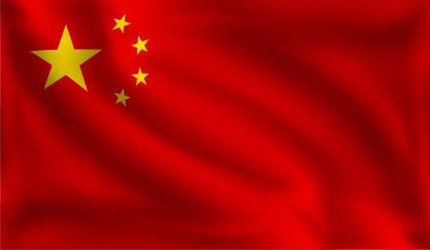 """سفارة الصين بلندن دانت بيان """"مجموعة السبع"""": للكف عن تشويه صورة بلدنا"""