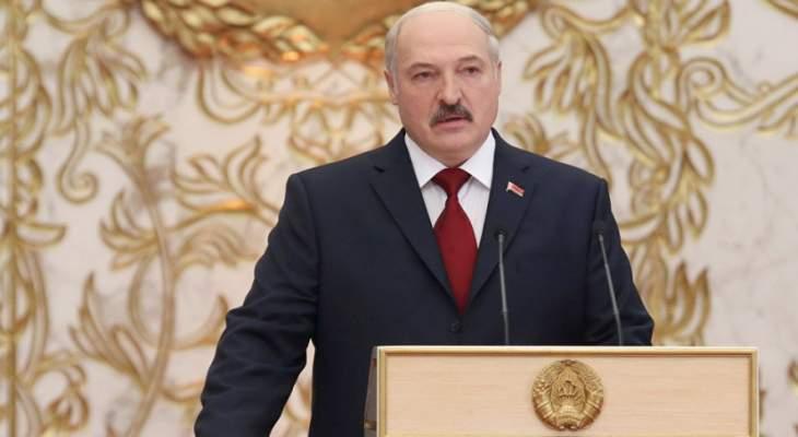 رئيس بيلاروس أدى اليمين في مراسم سرية لولاية رئاسية سادسة