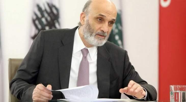 جعجع التقى وفداً من مجلس إدارة المؤسسة اللبنانيّة للانتشار