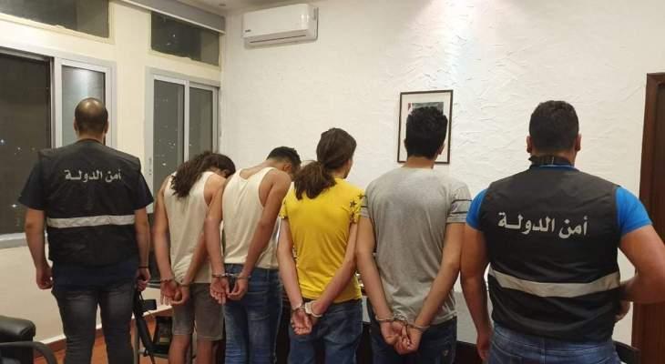 المديرية العامة لأمن الدولة اوقفت 4 لبنانيين بجرم مخدرات