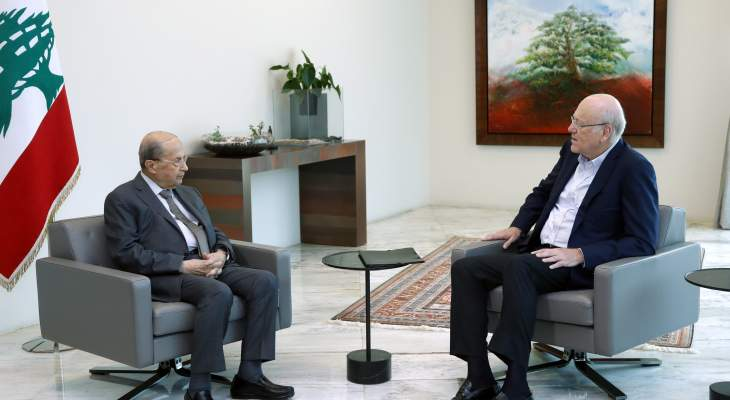 """""""الجديد"""": اتصال بين عون وميقاتي تم خلاله الاتفاق على أن يزور رئيس الحكومة المكلف قصر بعبدا بعد صلاة الجمعة"""