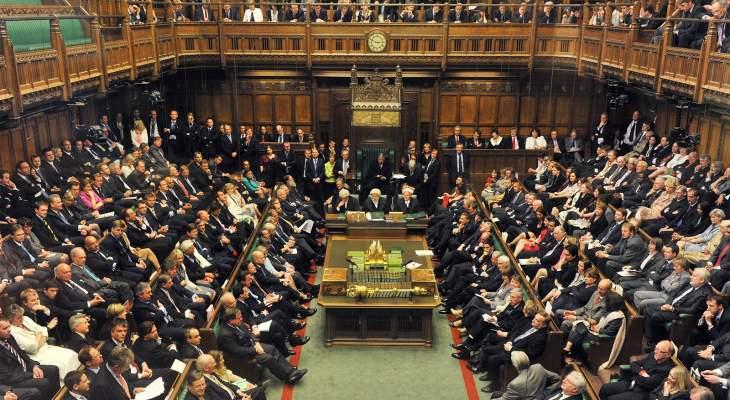 """""""ديلي تليغراف"""": بريطانيا بحاجة إلى برلمان جديد فالحالي لم يعد صالحا"""