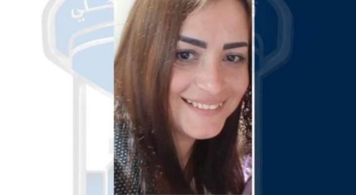 قوى الأمن عممت صورة مواطنة غادرت منزلها في بيت شباب الخميس ولم تعد