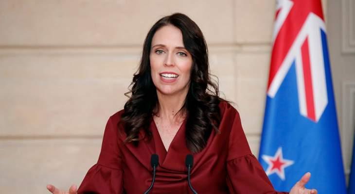 رئيسة وزراء نيوزيلندا تقر بوجود خلافات مع الصين