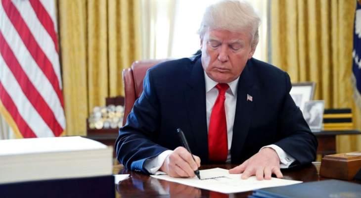 مسؤول أميركي: ترامب سيوقع أمرا تنفيذيا يستهدف معاداة السامية بالجامعات