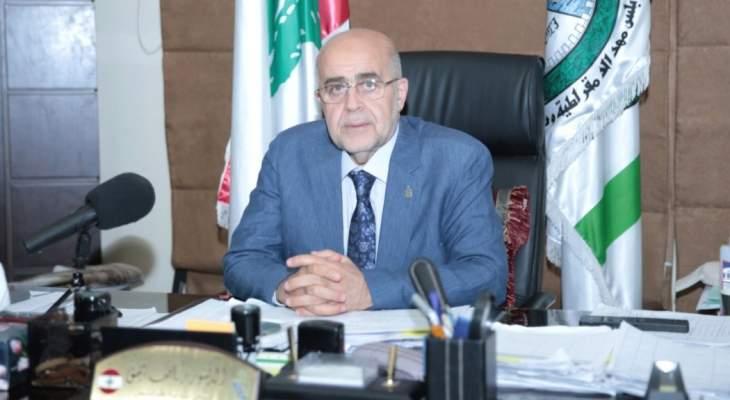 يمق أعلن مواعيد دفع رسوم التسجيل لطلاب الثانويات والمعاهد الفنية من أبناء طرابلس