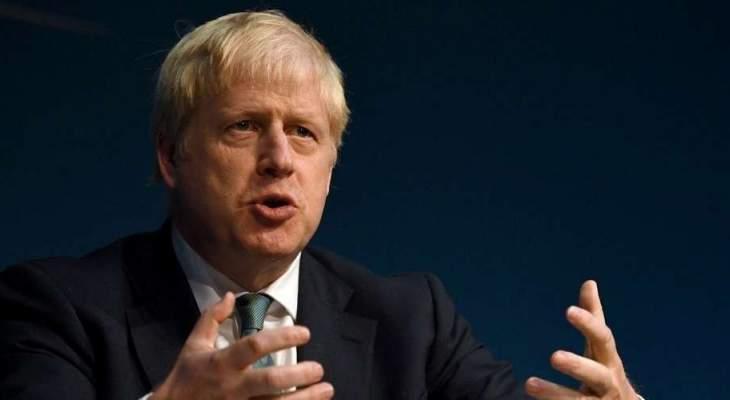 أ.ف.ب: جونسون يسعى لتعليق عمل البرلمان البريطاني حتى 14 تشرين الأول
