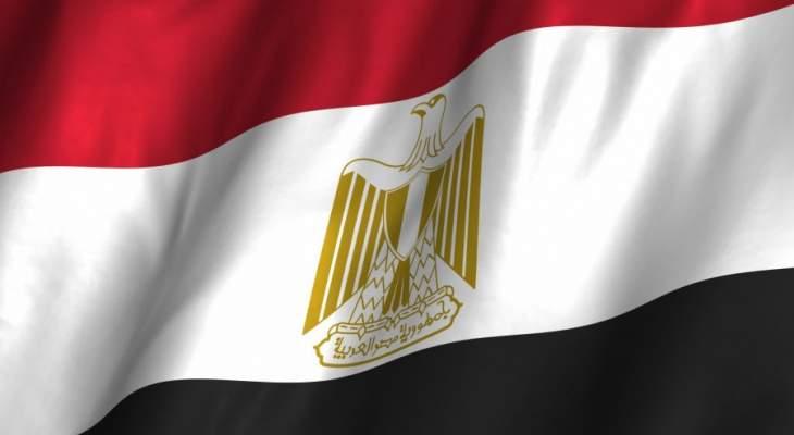 سكاي نيوز: إرهابي فجر نفسه خلال ملاحقته من قبل الأمن المصري وسط القاهرة