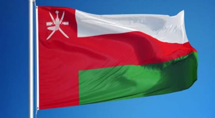 خارجية سلطنة عمان حثت إيران على الإفراج عن الناقلة النفط البرطانية: لضبط النفس