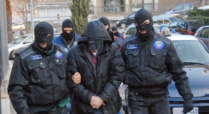 الشرطة الإيطالية:توقيف إيطالي من النازيين الجدد مشتبه بعلاقته بالإرهاب