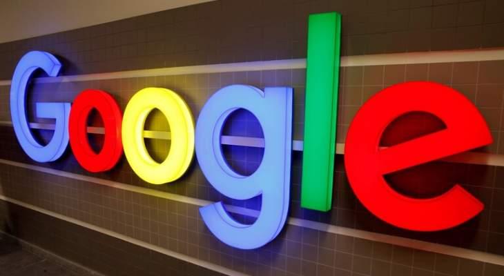 هآرتس: غوغل تعتزم إنشاء مركز بيانات في إسرائيل
