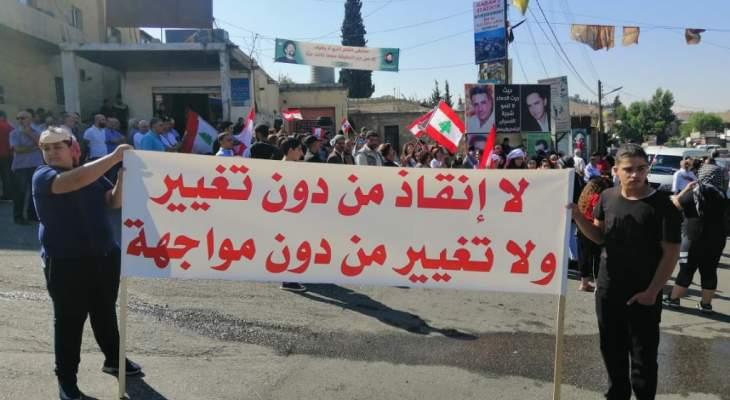 النشرة: أهالي مدينة عرسال ينفذون اعتصاما في ساحة المدينة