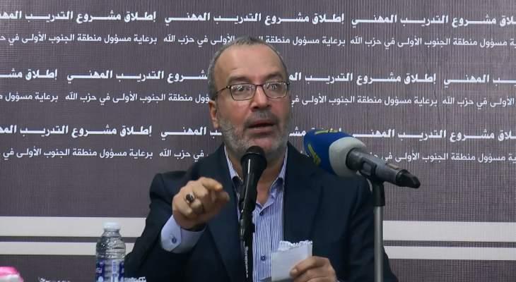 المنطقة الأولى في حزب الله ومؤسسة جهاد البناء الإنمائية تطلقان مشروع التدريب المهني