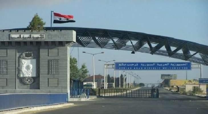 النشرة: عودة دفعة من النازحين السوريين في الأردن عبر معبر نصيب الحدودي