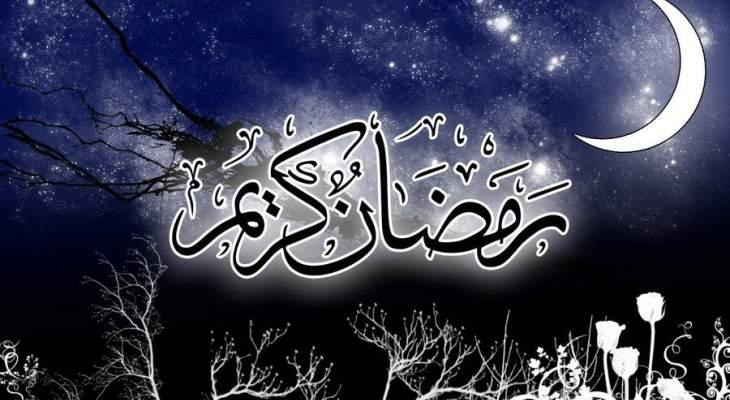شهر رمضان أهم محطات العودة إلى الله