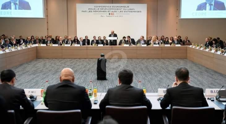 """الجمهورية:مؤتمر """"سيدر"""" بخطر والدول المانحة لم تقتنع بالاجراءات التي اتخذتها الدولة"""