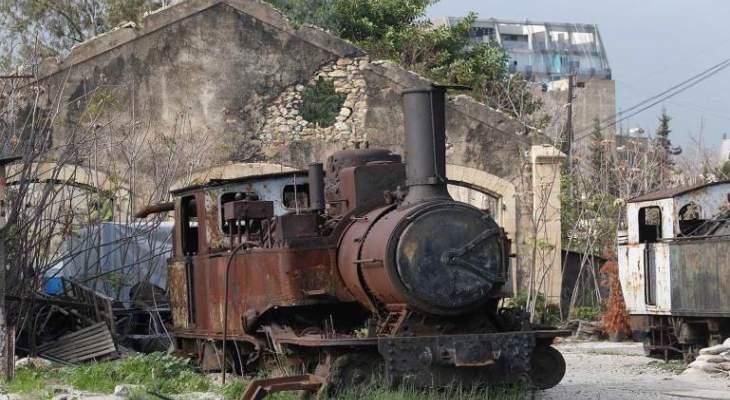 مدير عام مصلحة سكك الحديد: مهامنا الحفاظ على املاك المؤسسة على كل الاراضي اللبنانية