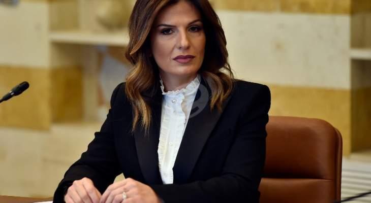 يمين دعت لتشكيل حكومة: لا بد من رفع الحد الأدنى الأجور في لبنان